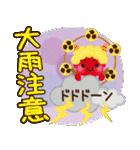 大人かわいい日常会話&気づかい【梅雨/夏】(個別スタンプ:7)