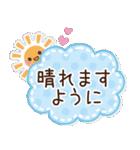 大人かわいい日常会話&気づかい【梅雨/夏】(個別スタンプ:8)