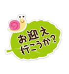 大人かわいい日常会話&気づかい【梅雨/夏】(個別スタンプ:9)