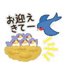 大人かわいい日常会話&気づかい【梅雨/夏】(個別スタンプ:10)