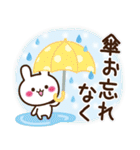 大人かわいい日常会話&気づかい【梅雨/夏】(個別スタンプ:12)