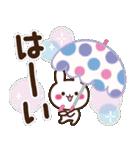 大人かわいい日常会話&気づかい【梅雨/夏】(個別スタンプ:14)