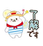 大人かわいい日常会話&気づかい【梅雨/夏】(個別スタンプ:15)