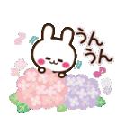 大人かわいい日常会話&気づかい【梅雨/夏】(個別スタンプ:16)