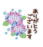 大人かわいい日常会話&気づかい【梅雨/夏】(個別スタンプ:17)