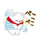 大人かわいい日常会話&気づかい【梅雨/夏】(個別スタンプ:20)
