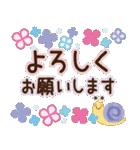大人かわいい日常会話&気づかい【梅雨/夏】(個別スタンプ:21)