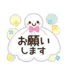大人かわいい日常会話&気づかい【梅雨/夏】(個別スタンプ:22)