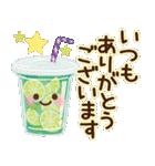 大人かわいい日常会話&気づかい【梅雨/夏】(個別スタンプ:23)