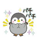 大人かわいい日常会話&気づかい【梅雨/夏】(個別スタンプ:24)