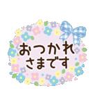 大人かわいい日常会話&気づかい【梅雨/夏】(個別スタンプ:26)