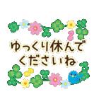 大人かわいい日常会話&気づかい【梅雨/夏】(個別スタンプ:27)