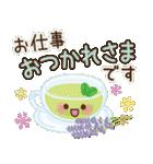 大人かわいい日常会話&気づかい【梅雨/夏】(個別スタンプ:28)