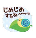 大人かわいい日常会話&気づかい【梅雨/夏】(個別スタンプ:29)