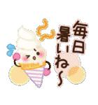 大人かわいい日常会話&気づかい【梅雨/夏】(個別スタンプ:30)