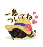 大人かわいい日常会話&気づかい【梅雨/夏】(個別スタンプ:31)