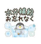 大人かわいい日常会話&気づかい【梅雨/夏】(個別スタンプ:32)