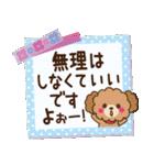 大人かわいい日常会話&気づかい【梅雨/夏】(個別スタンプ:33)