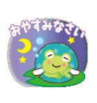 大人かわいい日常会話&気づかい【梅雨/夏】(個別スタンプ:38)