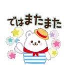 大人かわいい日常会話&気づかい【梅雨/夏】(個別スタンプ:39)