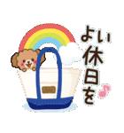 大人かわいい日常会話&気づかい【梅雨/夏】(個別スタンプ:40)