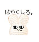 やばい うさぎ(個別スタンプ:02)