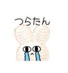 やばい うさぎ(個別スタンプ:03)