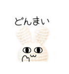 やばい うさぎ(個別スタンプ:04)