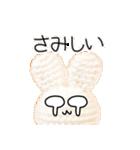やばい うさぎ(個別スタンプ:05)