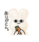 やばい うさぎ(個別スタンプ:09)