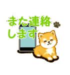 ちび秋田犬 連絡(個別スタンプ:4)