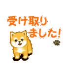 ちび秋田犬 連絡(個別スタンプ:7)