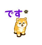 ちび秋田犬 連絡(個別スタンプ:9)