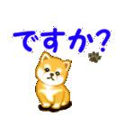ちび秋田犬 連絡(個別スタンプ:11)