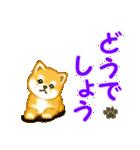 ちび秋田犬 連絡(個別スタンプ:12)