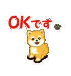 ちび秋田犬 連絡(個別スタンプ:13)