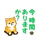 ちび秋田犬 連絡(個別スタンプ:15)