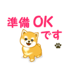 ちび秋田犬 連絡(個別スタンプ:20)
