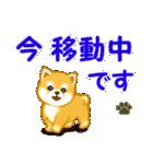 ちび秋田犬 連絡(個別スタンプ:22)