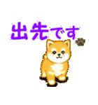ちび秋田犬 連絡(個別スタンプ:23)