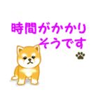 ちび秋田犬 連絡(個別スタンプ:31)