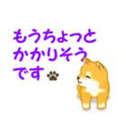 ちび秋田犬 連絡(個別スタンプ:32)