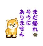 ちび秋田犬 連絡(個別スタンプ:34)