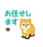 ちび秋田犬 連絡(個別スタンプ:38)