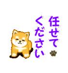 ちび秋田犬 連絡(個別スタンプ:39)