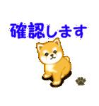 ちび秋田犬 連絡(個別スタンプ:40)