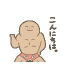 笑顔の覆面パンツレスラー(個別スタンプ:02)