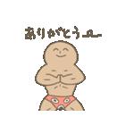 笑顔の覆面パンツレスラー(個別スタンプ:05)