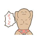 笑顔の覆面パンツレスラー(個別スタンプ:31)