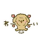 まいにち♡トイプー(個別スタンプ:08)
